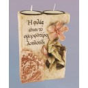 Stone candle holder with a message