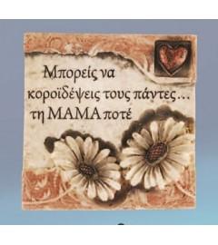 https://www.metallondeco.gr/img/p/199-254-thickbox.jpg